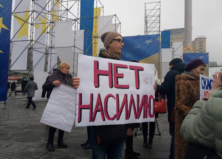 ВКиеве прошел митинг секс-работников