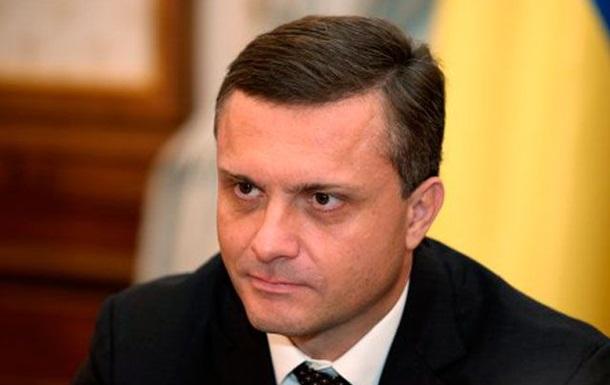 НАБУ нашло у народного депутата дворец воФранции за40млневро