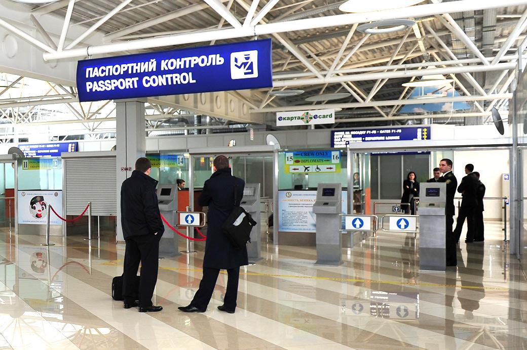 Ваэропорту Борисполя схвачен голландец при попытке дать взятку пограничникам