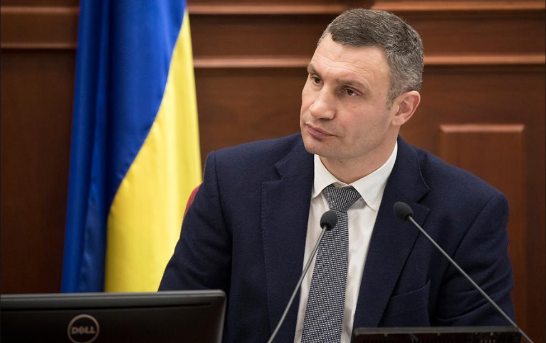 Кличко анонсировал полноценный ремонт  10 парков украинской столицы  в 2018