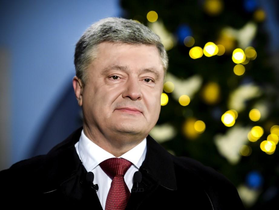 Порошенко напомнил опобеде государства Украины в 2017-ом году