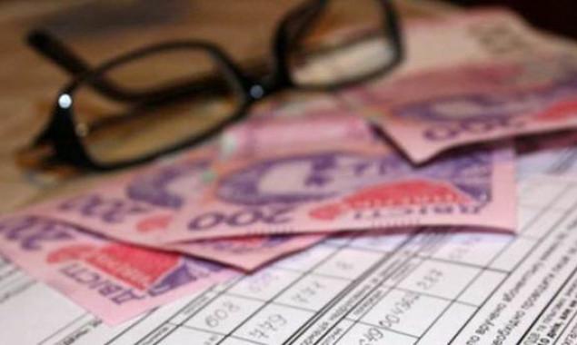 оценки вакансии в жкх днепровского района киева рефинансирования это размер