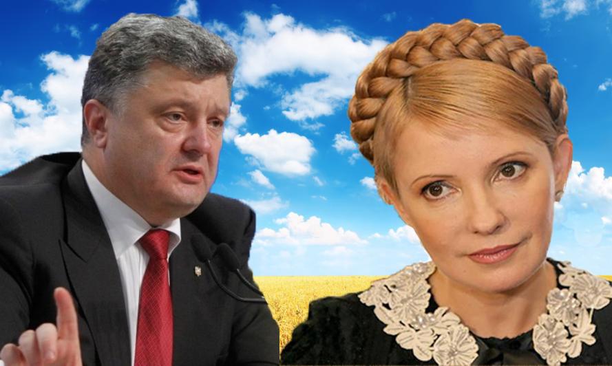 http://kievvlast.com.ua/project/resources/2018/02/4514q0vA.jpg