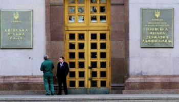 В Киевсовете хотят демонтировать турникеты на первом этаже здания