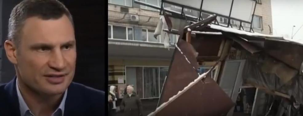 Мы в прошлом году убрали полторы тысячи МАФов, в этом году на очереди еще 1600, - Виталий Кличко (видео)