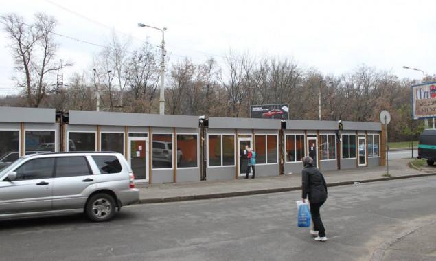 Некоторые предприниматели хотят оставить паевые взносы для киоскеров в Киеве