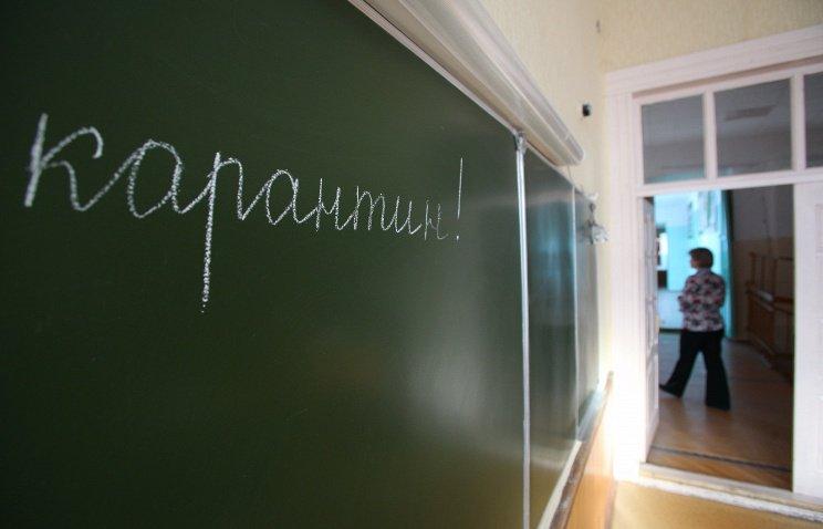Из-за гриппа на карантин закрыли 20 школ в Киеве