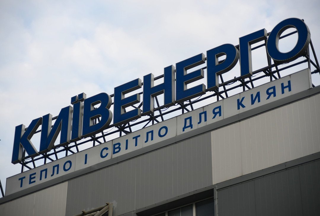 Сбережения украинцев загод уменьшились на70 млрд.грн