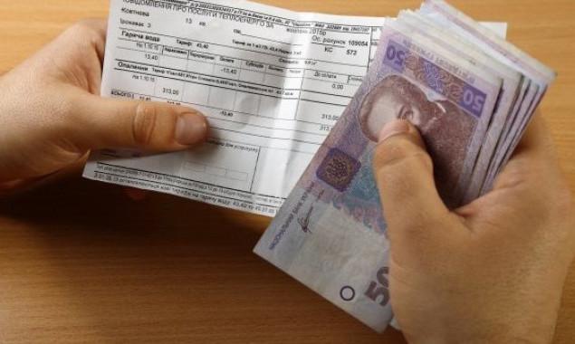 Запорожский конвертцентр, через который «отмыли» 200 млн.грн., «работал» инаНиколаев