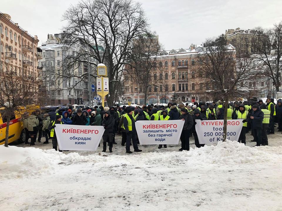 Киевляне могут остаться без горячей воды из-за долга «Киевэнерго» перед «Киевгазом»