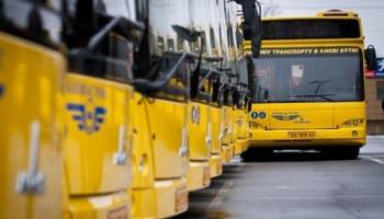Завтра в Киеве изменят работу автобусы маршрутов №9, 69, 90 и маршрутное такси №155 (схемы)
