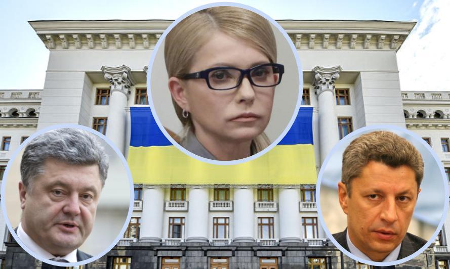 Картинки по запросу Тимошенко, Порошенко, Бойко - фото