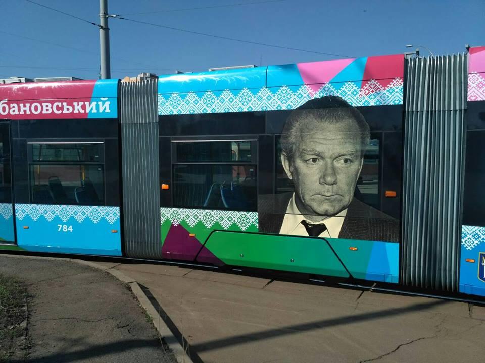 ВКиеве вышел намаршрут трамвай спортретом Валерия Лобановского