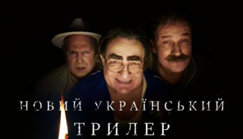"""Столичный застройщик выпустил забавный ролик о необходимости """"декоммунизации"""" жилья"""