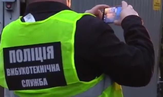 В Голосеевском районе Киева от взрыва пострадали 6 человек (видео)