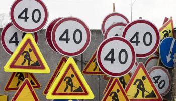 Завтра частично ограничат движение транспорта на улице Городской в Киеве