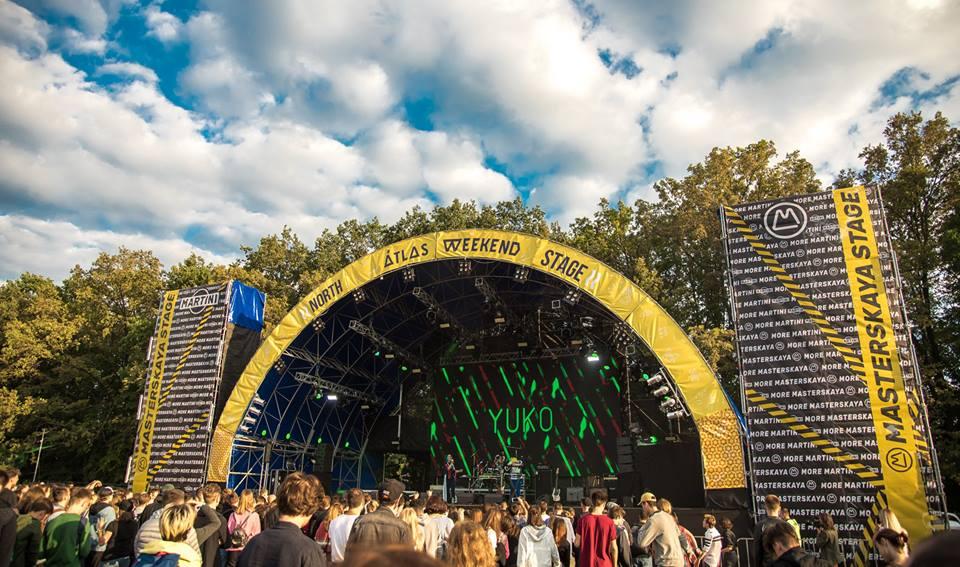 Atlas Weekend 2018: как прошел фестиваль|В дороге - сайт о путешествиях и приключениях