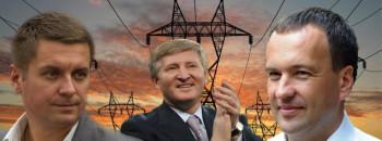Администрация Кличко решила сделать Ахметова монопольным владельцем столичных электросетей