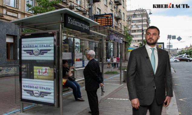 Суд запретил КГГА заключать инвестдоговора с победителем конкурса на обустройство 595 столичных остановок