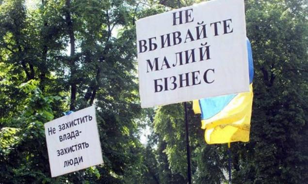 У Кличко хотят повысить штрафы для предпринимателей за нарушение правил благоустройства в 42 раза