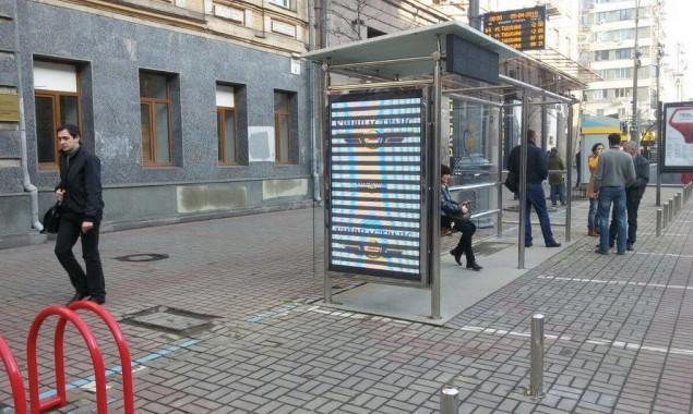 КГГА утвердила победителей конкурса по обустройству остановок общественного транспорта еще по ряду лотов