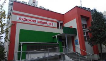 В Святошинском районе за три года в развитие культурной сферы вложено 24 млн гривен