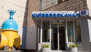"""За октябрь """"Киевводоканал"""" ликвидировал более 800 прорывов (инфографика)"""