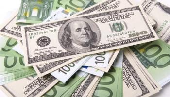 Курс валют в Киеве: 14 ноября 2018