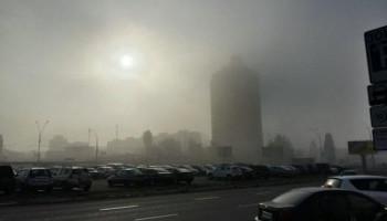 Жителей и гостей Киева предупредили об ограничении видимости из-за тумана