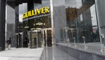 """На Площади звезд возле ТРЦ Gulliver в пятницу откроют три новых """"спортивных"""" звезды"""