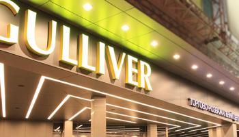 В ТРЦ Gulliver можно будет познакомиться с новым вкусом Coca-Cola Vanilla