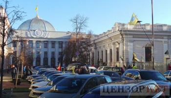 """Рада упростила растаможку автомобилей на """"евробляхах"""""""