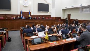 На решение социальных вопросов Киевсовет перенаправил почти 60 млн гривен