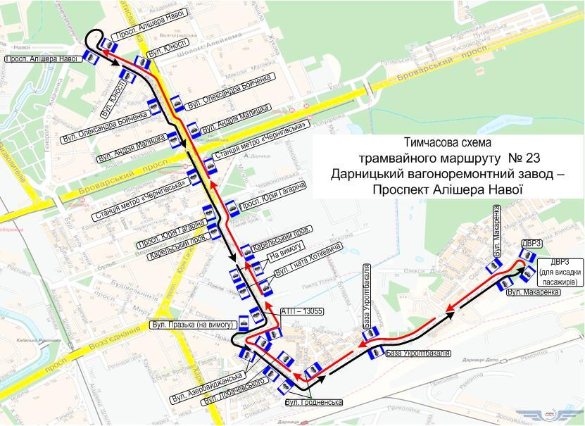 маршрут 33 схема движения