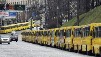 """КП """"Киевпастранс"""" затарилось топливом на 103 млн гривен, в том числе и российским"""