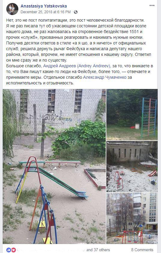 MMjrDAIk - Андрей Андреев обвинен в пошлости и непорядочности?