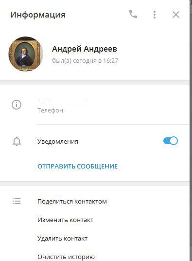 v28wuFQh - Андрей Андреев обвинен в пошлости и непорядочности?