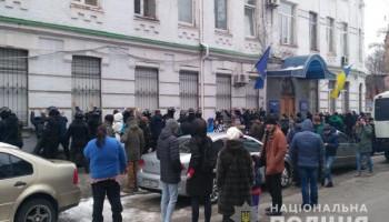 Избиение праворадикалов полицией в Киеве: одному из правоохранителей сообщено о подозрении