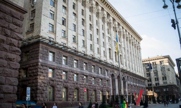 КГГА планирует утвердить новый порядок разовой компенсации проезда чернобыльцам