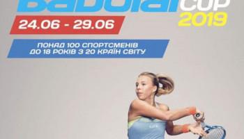 """СК """"КРОНА"""" выступила партнером проведения Babolat Cup – 2019"""