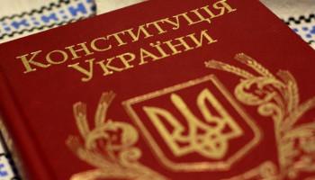 Столичные власти анонсировали программу праздничных мероприятий ко Дню Конституции