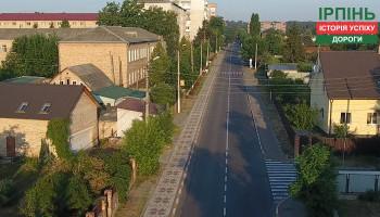 Карплюк в своем видеоблоге показал, как выглядят дороги в Ирпене (видео)
