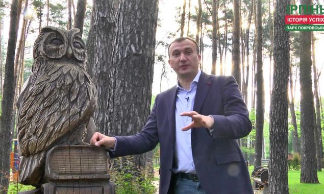 Карплюк показал, как выглядит парк деревянных скульптур в Ирпене