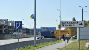 В Кабмине объявили конкурс на реконструкцию существующего и создание нового грузового терминала в аэропорту Борисполь