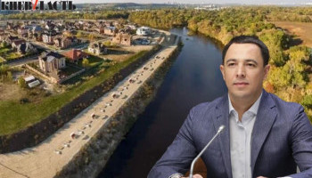 В Киеве готовятся забетонировать набережную речки Коник