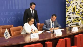 """Укргазбанк стал первым партнером Фонда энергоэффективности в программе """"Энергодом"""""""