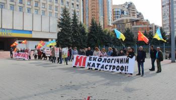 Борцы за речку Рось пикетируют Киевоблсовет