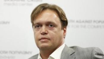 Рада назначила председателем Фонда госимущества Дмитрия Сенниченко