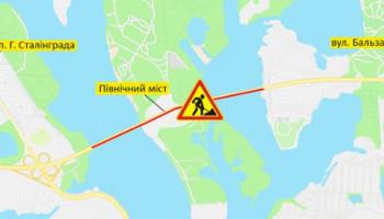 Движение по Северному мосту в Киеве будет частично ограничено 19 и 20 октября (схема)