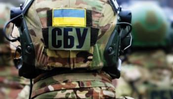 СБУ установила заказчиков рейдерского захвата земли на 86 млн гривен на Рыбальском острове в Киеве